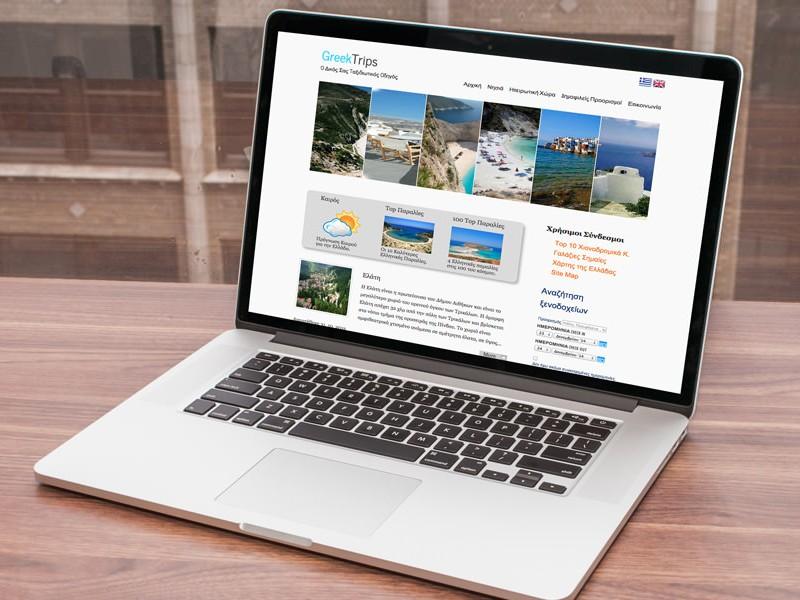 greektrips.gr webappdesign.gr