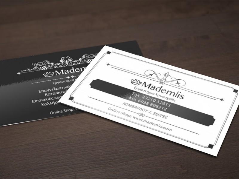mademlis.com cards webappdesign.gr