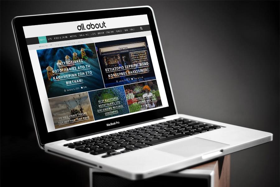 allabout.gr webappdesign.gr
