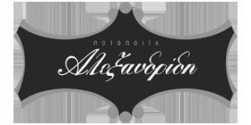 Ποτοποιία Αλεξανδρίδη