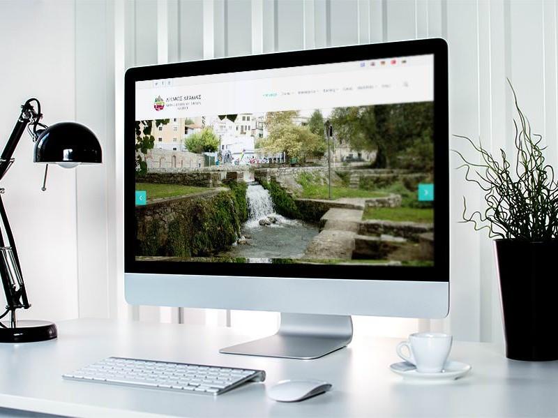 visitdrama.eu webappdesign Municipality of Drama